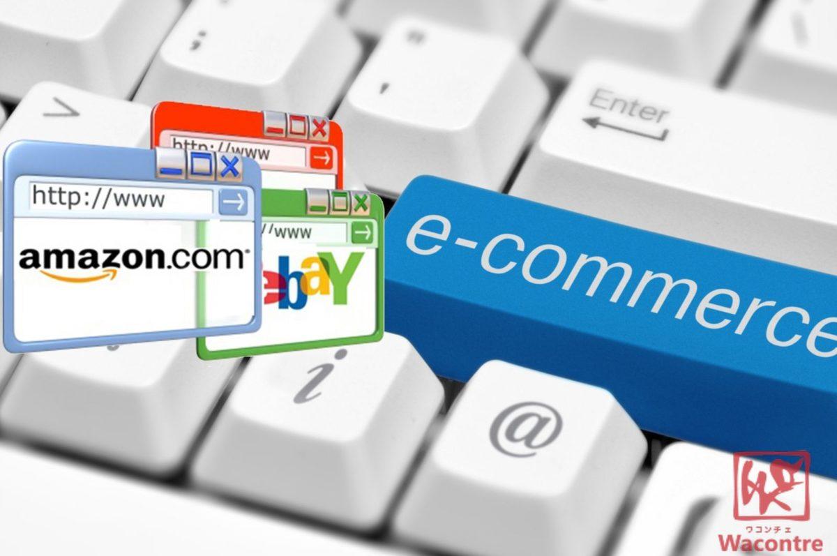 Rút ngắn khoảng cách bán hàng bằng thương mại điện tử